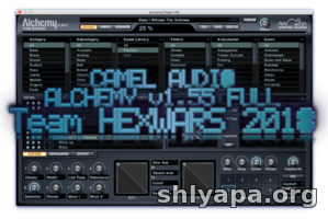 Download Camel Audio Alchemy Full v1 55 0 3366 MacOSX