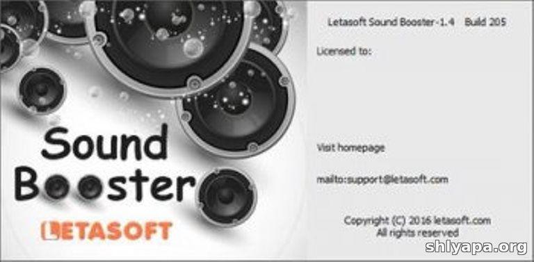 letasoft sound booster pro